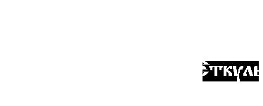 Logo Баден-баден лесная сказка s