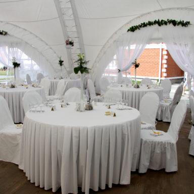 Организация свадеб в Челябинске