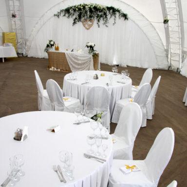 Свадьбы в Баден-Баден