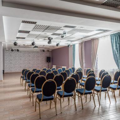 Организация семинаров в Челябинске