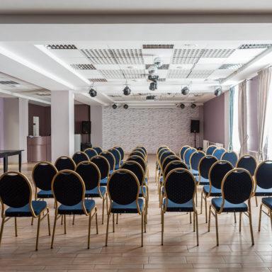 Организация конференций в Челябинске