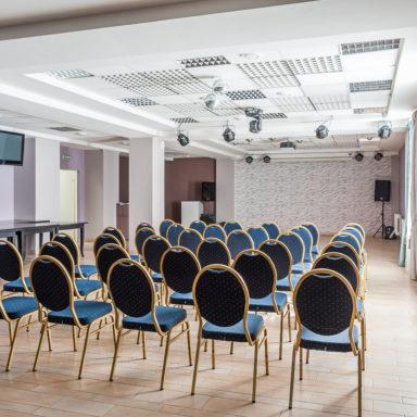 Проведение лекций в Челябинске