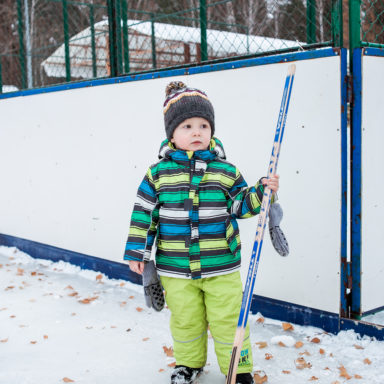 Прокат спортинвентаря для детей в Баден-Баден
