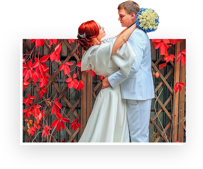 Свадебные и выездные регистрации